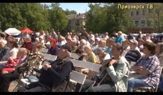 Праздник День России на центральной площади Приозерска