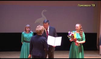 Торжественный прием главы в честь дня города в ККЗ
