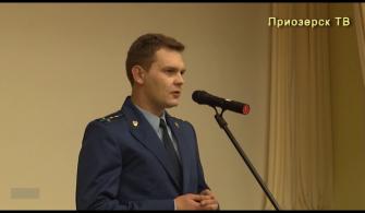 Урок правовой грамотности для учеников СОШ№1 в Приозерске