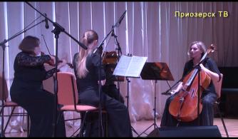 Концерт струнного квартета «Resonance»