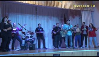 Всё это рок-н-ролл –«Квартирник» в Приозерске состоялся!
