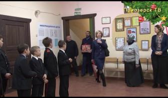 Следственный комитет поздравляет Школу Русской культуры с Новым годом