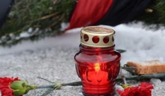 Зажгите свечи памяти...