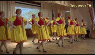 Отчетный концерт хореографических коллективов «Поколение» и «Мельница»