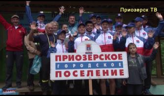 46 турслёт поселений Приозерского района