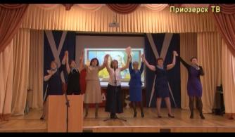 Муниципальный конкурс-Учитель года
