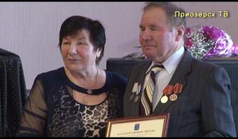 В Приозерске чествовали ветеранов – бывших малолетних узников фашистских концлагерей