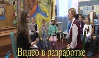 Театральный коллектив «Арт-фантазия»