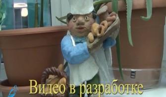 Объединение «Кулинария»