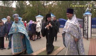 Рождество Пресвятой Богородицы в Приозерске