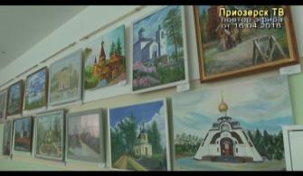 """Выставка """"Святые места земли Ленинградской"""""""