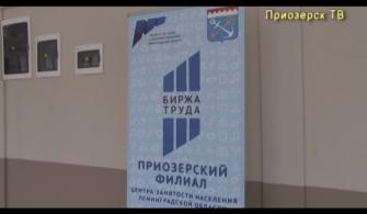 Ярмарка вакансий в СОШ№4