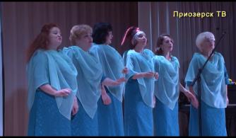 """35 лет коллективу """"Приозерочка"""""""