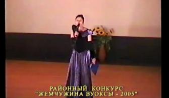 """Муниципальный конкурс """"Жемчужина Вуоксы 2005 г."""""""